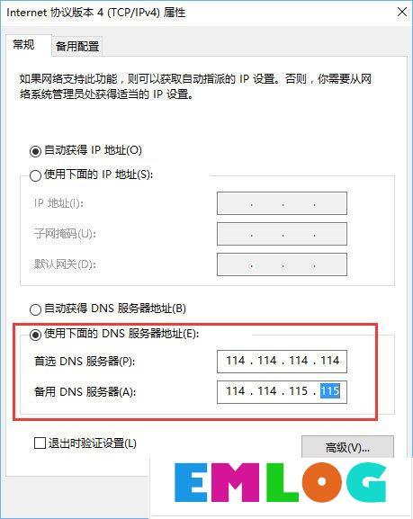 Win10系统下使命召唤online连接不到大厅怎么办?