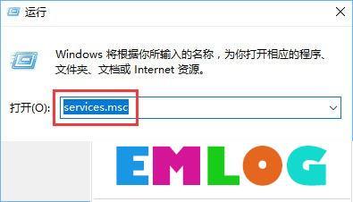 msiexec.exe是什么进程?Win10关闭msiexec.exe进程的操作方法