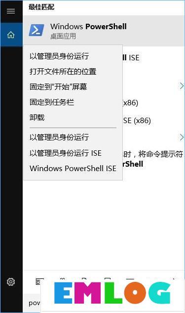 Win10 Edge浏览器右键无法弹出菜单怎么办?右键菜单的恢复方法