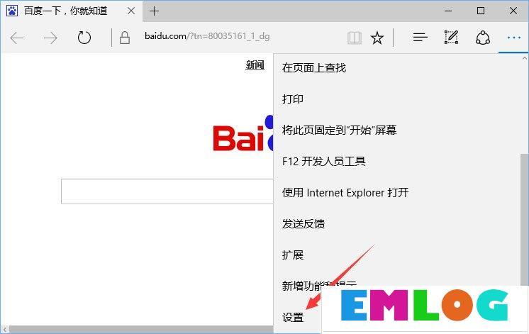 """Win10打开edge浏览器总提示""""接下来做什么""""怎么回事?"""