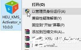 """Win10激活失败提示错误代码""""0xc0000022""""怎么解决?"""