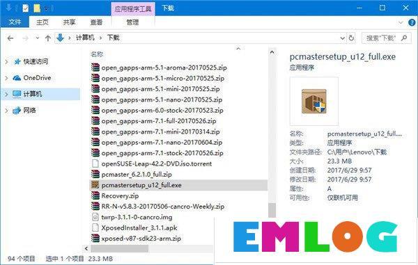 如何让Win10文件管理器的详细信息窗格显示更多信息?