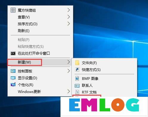 Windows10系统如何新建bat格式文件?