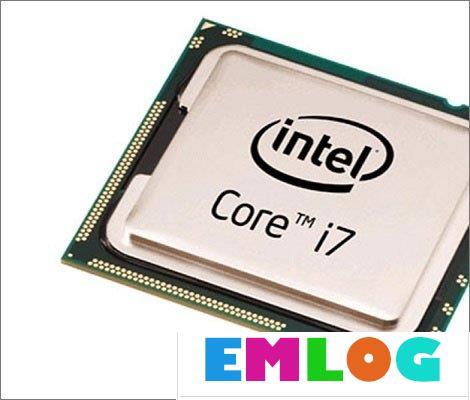 老旧笔记本CPU升级指南 给老电脑来一次华丽的变身!