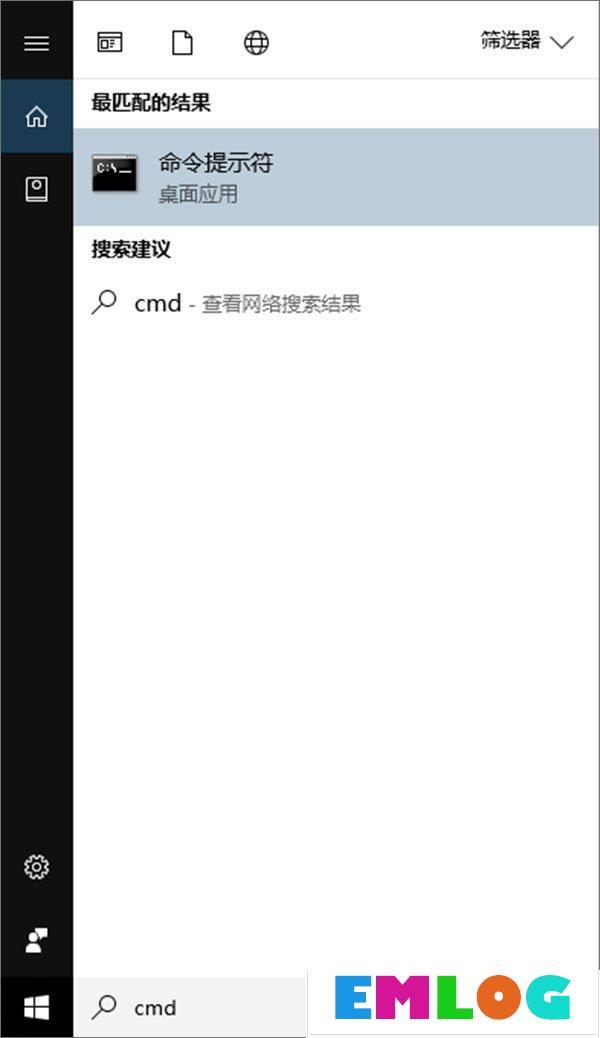 Windows10如何将USB端口挂起?Windows10如何将USB选择性暂停?
