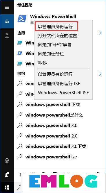 Win10任务管理器下的结束任务按钮显示空白怎么办?