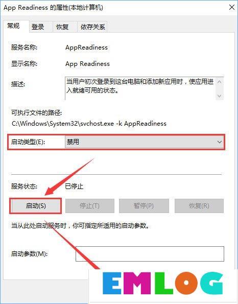 Win10安装KB4038788累积更新出现黑屏怎么办?