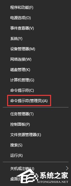 "Win10绝地求生打不开提示""failed to initialize steam""如何解决?"
