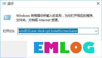 Windows10笔记本电脑无法睡眠怎么办?