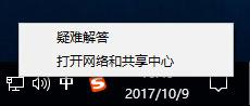 Win10系统下falogin.cn登陆不上怎么办?