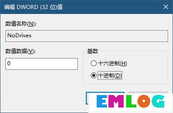 Windows10系统如何使用注册表隐藏磁盘盘符?