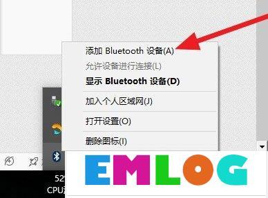 蓝牙鼠标怎么连接到笔记本电脑?