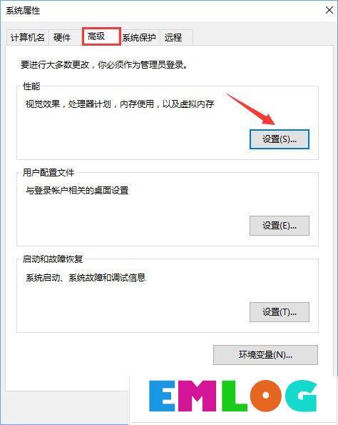 Windows10系统下如何调出图标选中蓝色框?