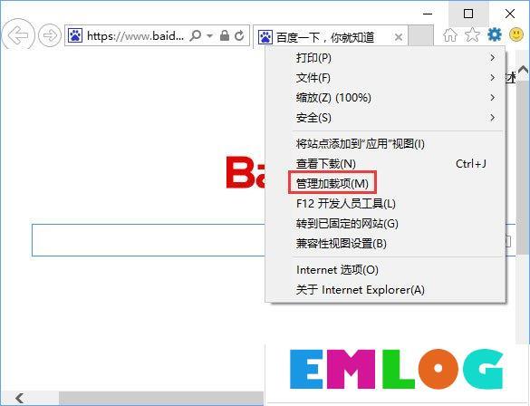 Win10 ie11浏览器中点击下载链接会闪退怎么解决?