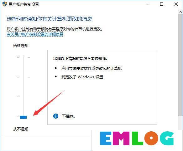 Win10 qq远程协助鼠标点不了怎么解决?