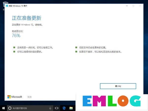 Windows10创意者更新1709激活方法大全