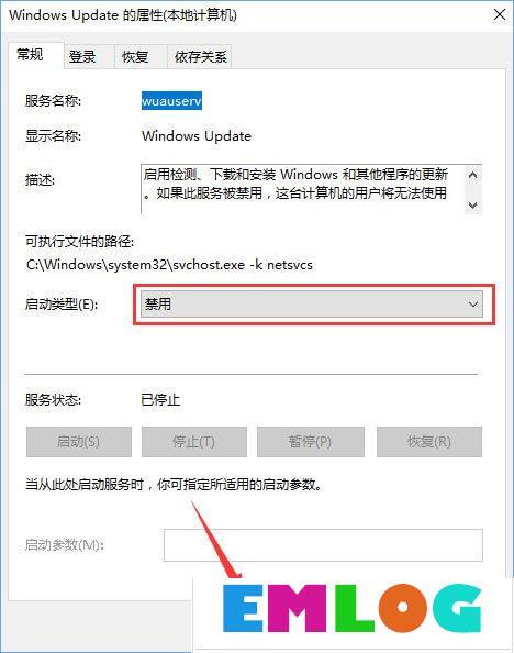 Windows10收不到秋季创意者1709更新推送怎么办?