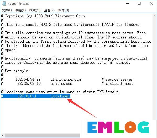 Win10 edge浏览器老是自动访问127.0.0.1如何解决?