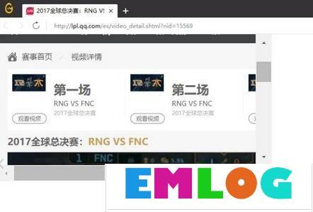 Win10登录WeGame界面显示不全怎么办?