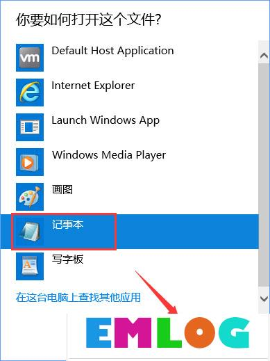Windows10打开网页会自动跳转到唯品会怎么办?