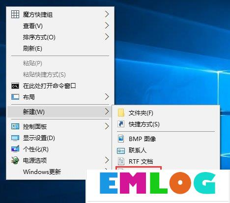 Windows10屏幕键盘太小怎么调整?