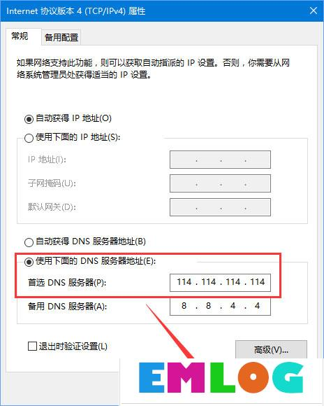 DNS解析失败怎么办?搜狗浏览器无法解析服务器的DNS地址怎么解决?