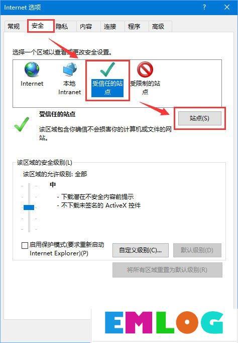 """Win10浏览网页提示""""该站点安全证书的吊销信息不可用""""怎么办?"""