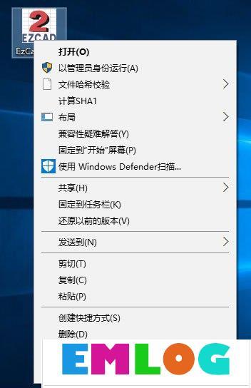 "Win10运行金橙子软件提示""MFC Application已停止工作""怎么办?"