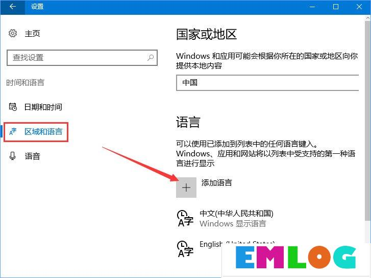 """Windows10运行星露谷物语游戏时提示""""已停止工作""""怎么解决?"""