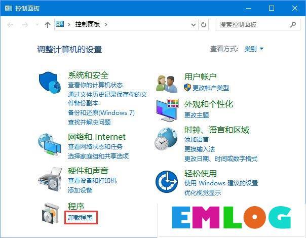 """Win10安装itunes提示""""Windows Installer程序包有问题""""怎么办?"""