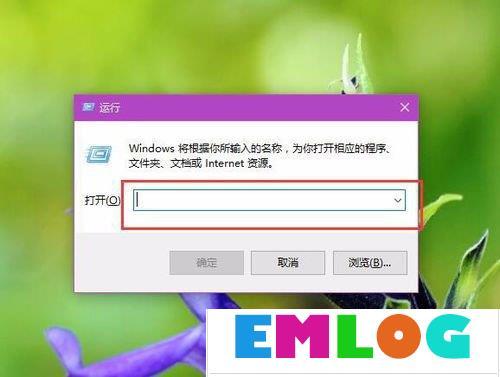 """Win10系统更新失败提示""""错误8024000B""""怎么解决?"""