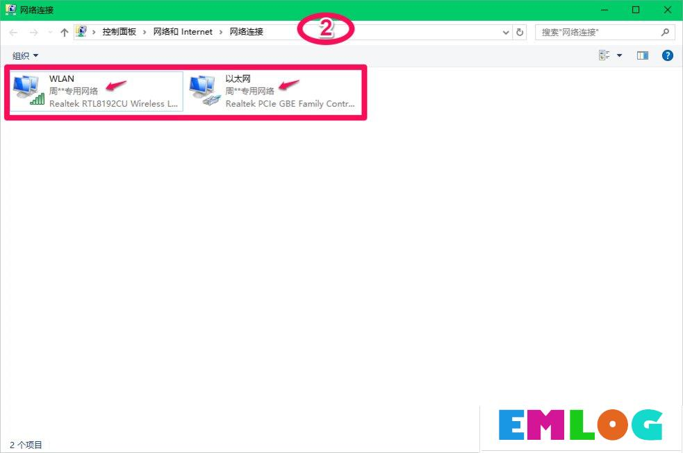 Win10修改注册表ProfileName值的方法