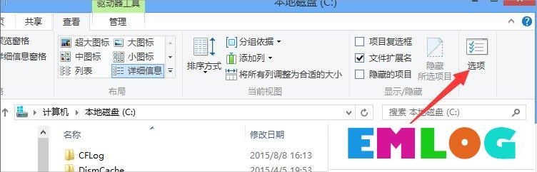 升级Win10提示错误代码80240020怎么办?