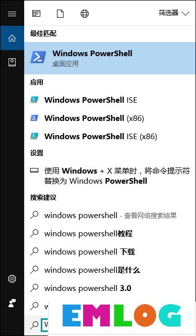 Windows 10如何使用PowerShell命令格式化磁盘?