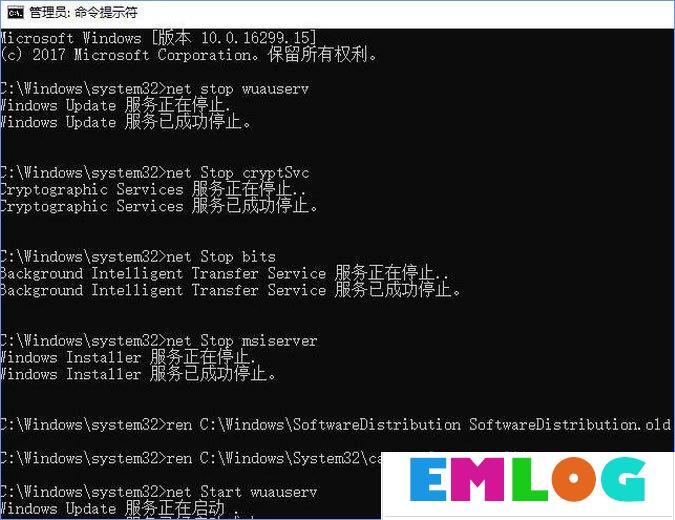 """Windows10系统更新失败报错""""0x80240034""""怎么办?"""