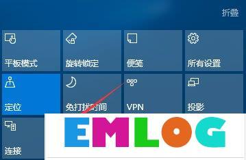Windows10如何使用无线同屏功能?