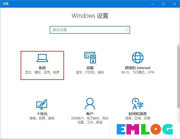 Win10家庭版系统打开WinRAR会自动关闭怎么办?