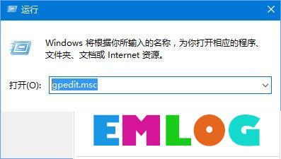"Win10 1709提示""因文件共享不安全 不能连接文件共享""怎么解决?"