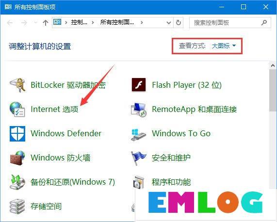 Win10设备管理器出现很多WAN Miniport设备怎么删除?
