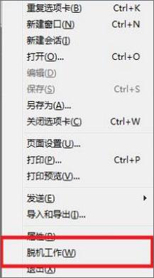 """Win10无法登录战网报错""""2413""""怎么解决?"""