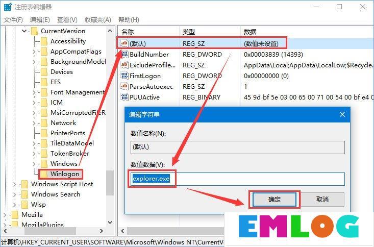 Win10 1709以管理员运行命令提示符报错Soundmixer.exe怎么办?