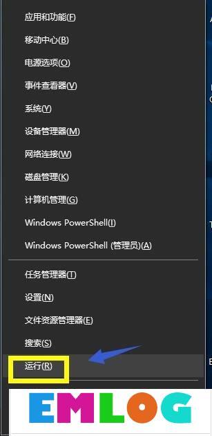Win10系统怎么禁用Win键?Win10系统禁用Windows徽标键的方法
