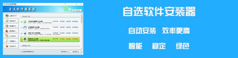 【系统】Windows XP/7/10 最新下载地址汇总