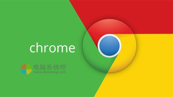 gugeliulanqi,Google Chrome浏览器,Chrome离线包,Chrome Stable 稳定版,Chrome Stable 正式版,Chrome浏览器稳定版,Google浏览器官方版,谷歌浏览器正式版,谷歌浏览器官方版、官方谷歌浏览器绿色版,谷歌浏览器便携版