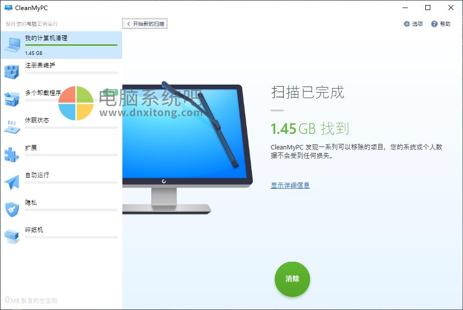 MacPaw CleanMyPC