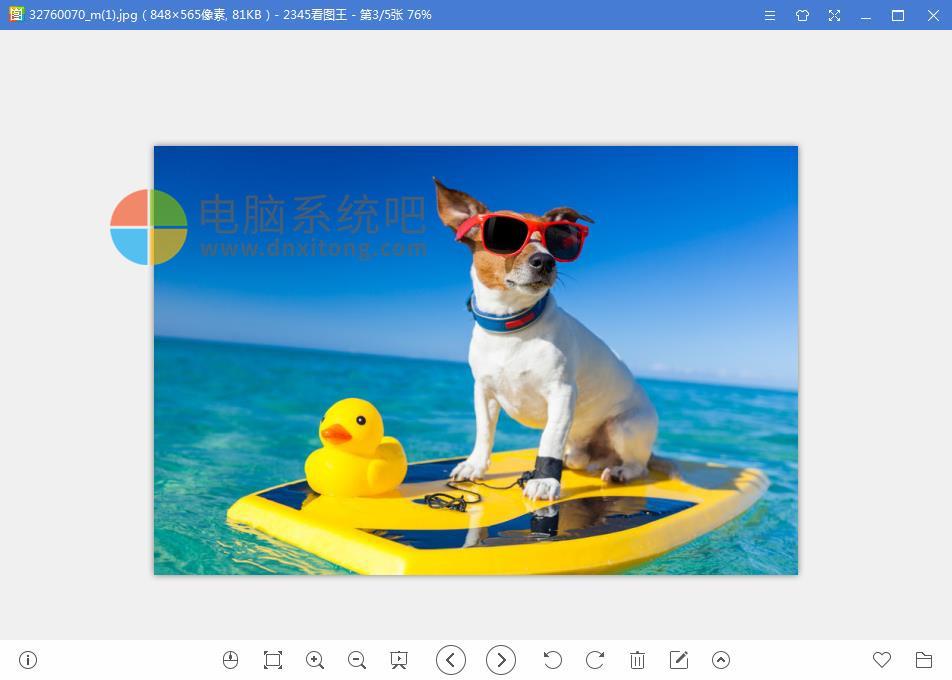 2345kantuwang,2345PicViewer,电脑看图工具,看图软件,图像管理工具,2345看图王去广告版,图片查看器,图片美化工具,图片管理工具,图像增强美化,主流图片格式,2345看图王去广告版,2345看图王提取版,2345看图王去广告绿色精简版,看图王-图片美化,看图王-图片管理,看图王-查看器,PDF阅读器,图片浏览管理软件,幻灯片查看软件