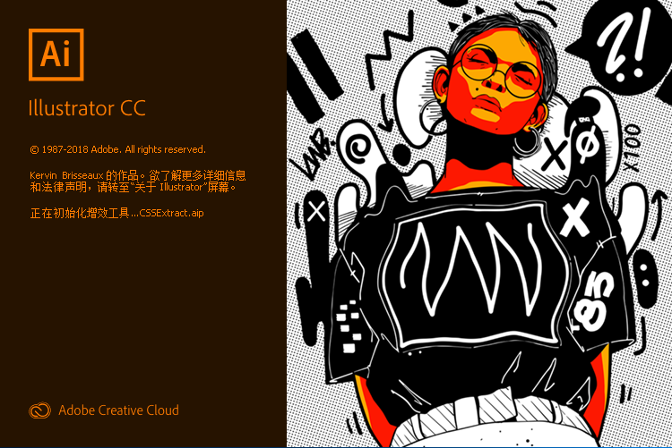 Adobe Illustrator CC 2019 v23.1.0.670 完整直装破解版