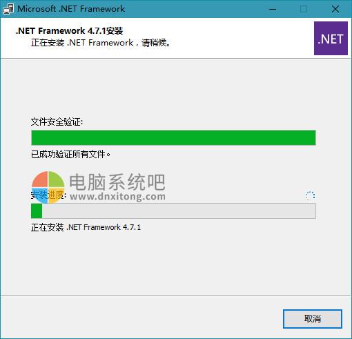 .NET Framework 4.7.1 RTM