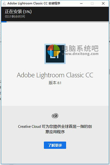 Adobe Lightroom Classic v8.4 破解直装版