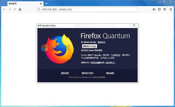 huohuliulanqi,电脑浏览器,网络游览器,火狐量子浏览器,火狐游览器,火狐浏览器正式版,Firefox正式版,火狐长期版,Mozilla Firefox Browser,FirefoxQuantum,Mozilla Firefox Quantum,Firefox浏览器